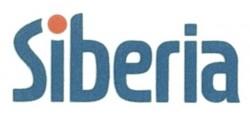 SIBERIA изображение